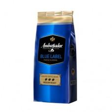 Кава зерно Амбасадор Blue Label 250гр