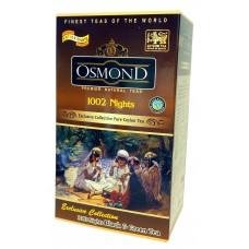 Чай Osmond 1002 Nights чёрный/зелёный 100г