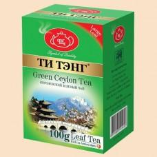 Чай Ти Тэнг Зеленый королевский 100г