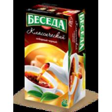"""Чай """"Беседа"""" 25 черный пакетов М/У"""