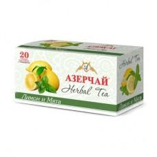 Чай Азерчай Herbal Мята лимон 20 пак