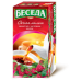 Чай Беседа Малина 26 пакетов