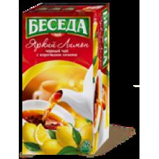 "Чай ""Беседа"" Яскравый Лимон 25 пакет М/У"