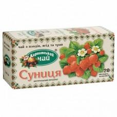 Чай Карпатский Земляника 20 пакет