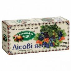 Чай Карпатский Лесная Ягода 20 пакет