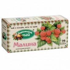 Чай Карпатский Малина 20 пакет