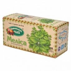 Чай Карпатский Мелиса 20 пакет