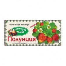 Чай Карпатский Клубника 20 пакет