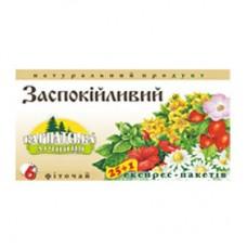Фиточай Карпатская Лечебница Успокоительный 25 пакетов