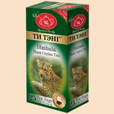 Чай Ти Тэнг  Димбула черный 25ф/п*2,5г