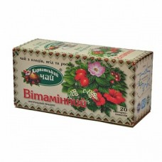 Чай Карпатский Витаминный 20 пакет