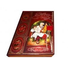 Сувенирный набор конфет Кобзар 350г