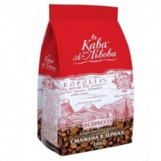 Кава зі Львов Єспрессо 240г зерно