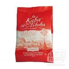 Кава зі Львов Єспрессо 75г мелена