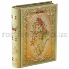 Basilur Книга Love Story (1) 100 ж/б