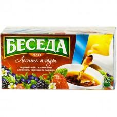 Чай Беседа Лесная ягода 26 пакетов