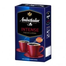 Кофе Ambassador Амбассадор INTENSE молотый 230г