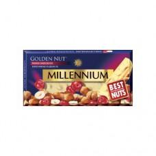 Шоколад Миленниум Голд целый орех белый 100г