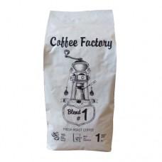 Кофе Coffee Factory Бленд №1 Classic Рабуста 1кг зерно