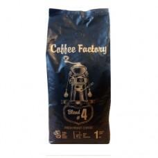 Кофе Coffee Factory Бленд №4 50/50 1кг зерно