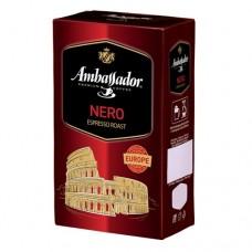 Кофе Ambassador Амбассадор NERO молотый 225г