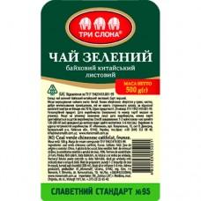 Чай зеленый Три слона стандарт №95 500г прозрачный пакет