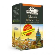 Чай черный Ahmad Ахмад Классический 100г