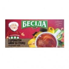 Чай Беседа Айва/Земляника 26 пакетов