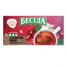 Чай Беседа Вишня 26 пакетов
