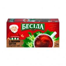 Чай Беседа черный Липа 26 пакетов
