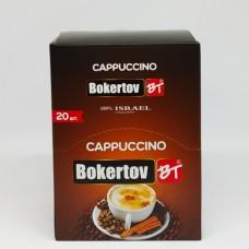 Bokertov Бокертов кофейный напиток Капучино 20 стиков 360г