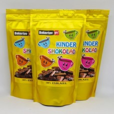 Шоколадный напиток Bokertov Бокертов Киндер 250г пакет