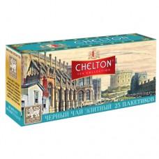 Чай Chelton Челтон Английский элитный 25 пакетов