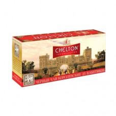 Чай черный Chelton Челтон Королевский 25 пакетов