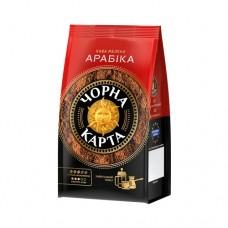 Кофе Черная Карта молотый 70г