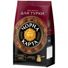 Кофе Черная Карта молотый 70г Для турки