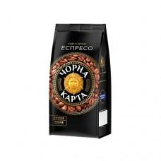 Кофе Черная Карта зерно 200г Эспрессо