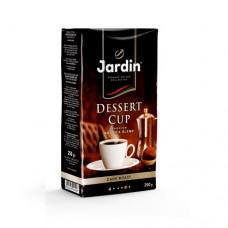 Кофе Jardin Жардин молотый Dessert cup 250г