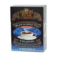 Чай зеленый+черный Sun Gardens Сан Гарденс Коломбо 100г