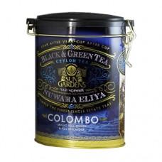 Чай Sun Gardens Сан Гарденс зеленый/черный  Коломбо 100г жесть банка
