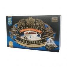 Чай черный+зеленый Sun Gardens Сан Гарденс Коломбо 20 Пирамидок