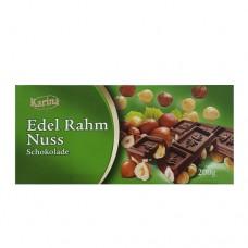 Шоколад Карина Karina Edel Rrahm Nuss молочный 200г