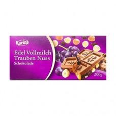 Шоколад Карина Karina Vollmilch Trauben Nuss молочный орех/изюм 200г