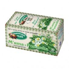 Чай Карпатский мята+ромашка 20 пакет