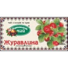 Чай Карпатский Журавлина 20 пакет