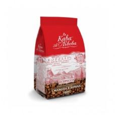 Кава зі Львов Єспрессо 1000г зерно