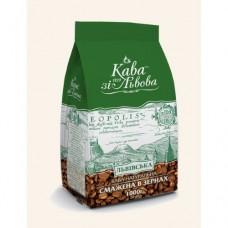 Кава зі Львова Львівська 1 кг зерно