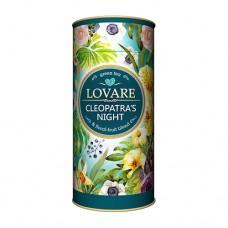 Чай Ловаре LOVARE Ночь Клеопатры 80г банка