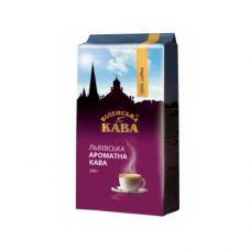 Кофе Львівська кава молотый Ароматна 250г