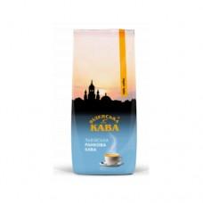 Кофе Львівська кава молотый Ранкова 100г
